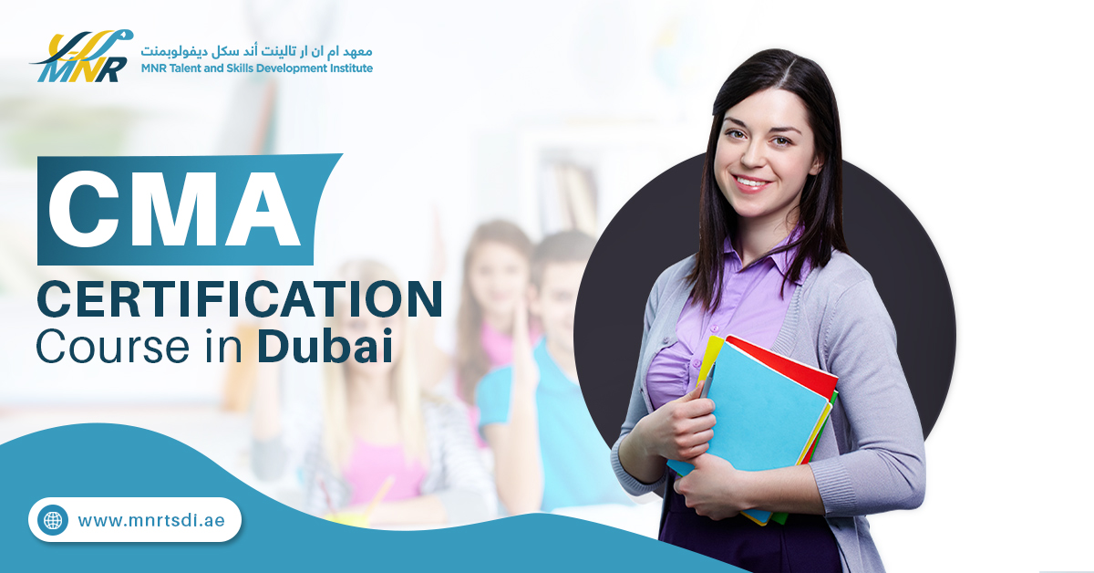 CMA qualification